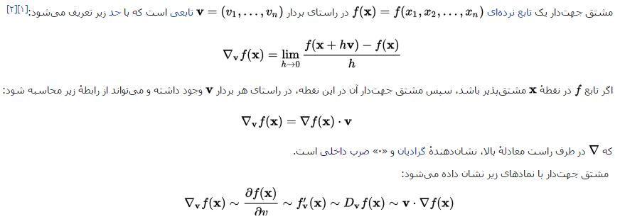 حل تابع با سری تیلور و روش نیوتن در متلب