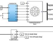 طراحی و شبیه سازی درایو موتور رلوکتانس سوییچی با متلب