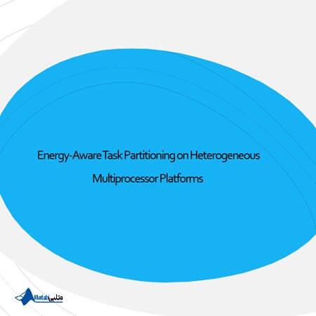 Energy-Aware Task Partitioning on Heterogeneous Multiprocessor Platforms