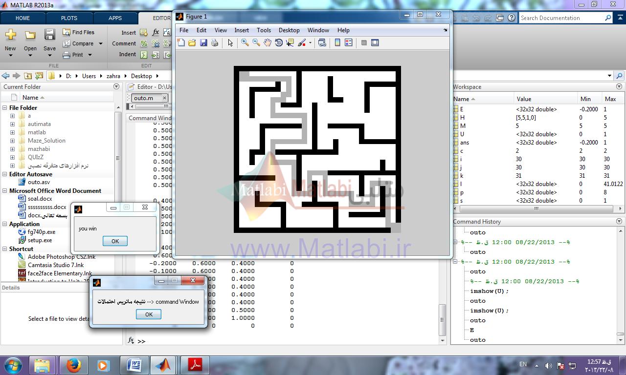 کد الگوریتم حل Maze با اتوماتا