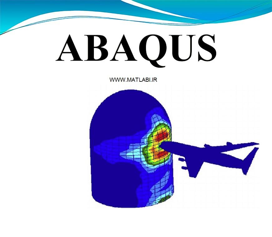 انجام پروژه با آباکوس