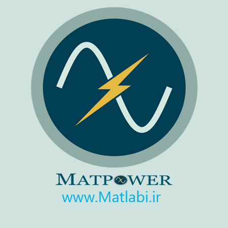 تولباکس مت پاور | MATPOWER toolbox