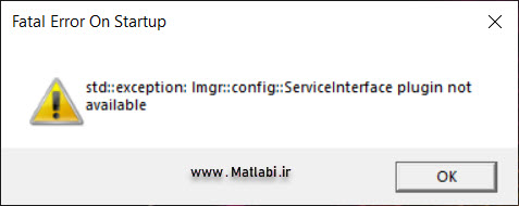 std::exception: lmgr::config::ServiceInterface plugin not available