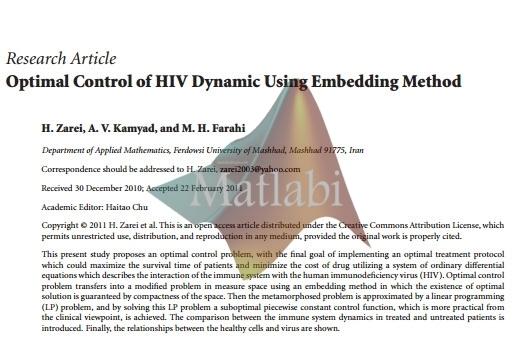 Optimal Control of HIV Dynamic Using Embedding Method