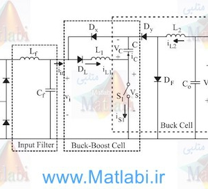 Buck–Boost-Type Unity Power Factor Rectifier With Extended Voltage Conversion Ratio