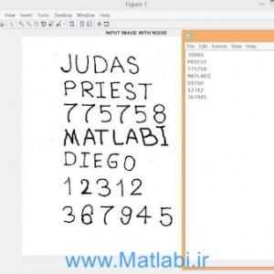 تشخیص متن لاتین از درون عکس و استخراج و ذخیره کردن در فایل متنی تکست