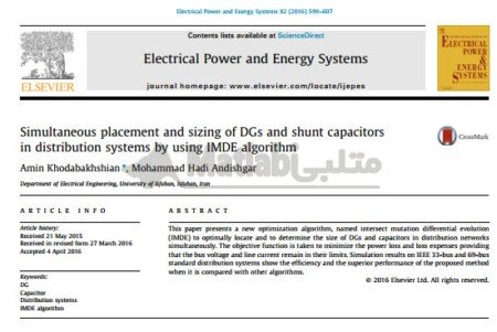 Simultaneous placement and sizing of DGs and shunt capacitors in distribution systems by using IMDE algorithm