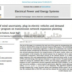 Impact of wind uncertainty, plug-in-electric vehicles and demand response program on transmission network expansion planning
