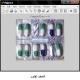 تشخیص تعداد خانه های پر نشده در ورق کپسول در چرخه تولید (مثله آموکسی سیلین)