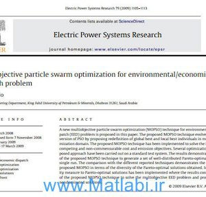 Multiobjective particle swarm optimization for environmental economic dispatch problem