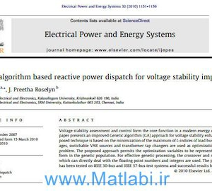 Genetic algorithm based reactive power dispatch for voltage stability improvement