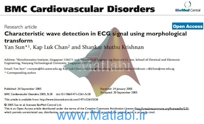 Characteristic Wave Detection in ECG Signal Using Morphological Transform