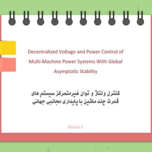 Decentralized Voltage and Power Control of Multi-Machine Power Systems With Global Asymptotic Stability