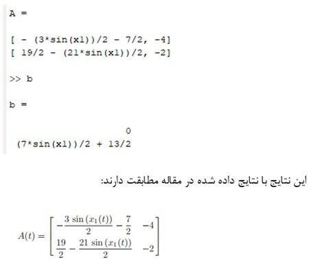time-varying matrices