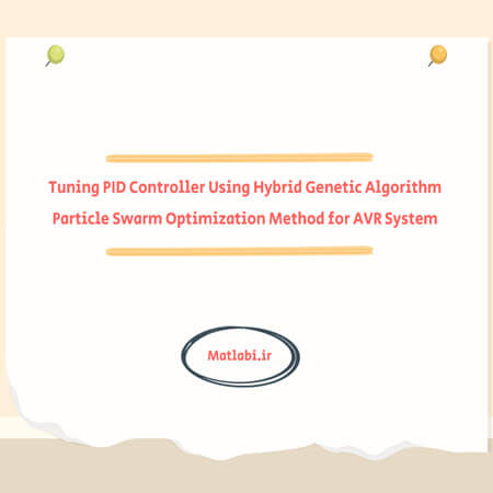 Tuning PID Controller Using Hybrid Genetic Algorithm Particle Swarm Optimization Method for AVR System
