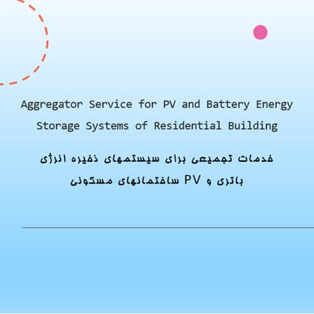 Aggregator Service for PV and Battery Energy Storage Systems of Residential Building